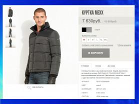 НОВАЯ  куртка Пуховик Mexx p M
