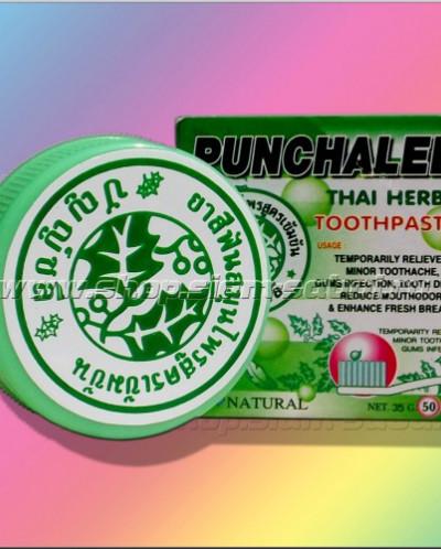 Органическая твердая тайская зубная паста Punchalee