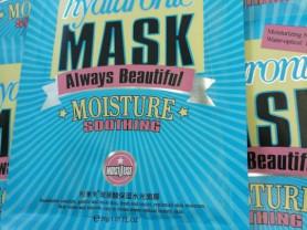 маска с гиалуроновой кислотой