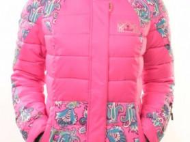 Красивая Зимняя Куртка!Холлофайбер!OMNI-HEAT!44-46