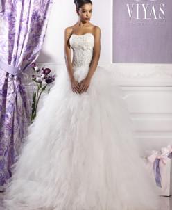 Свадебное платье. Акция.