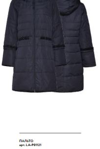 Пальто женское LA-P01121