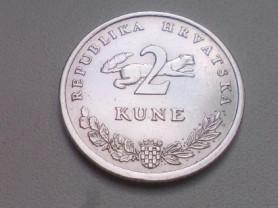 2 Куны 1993 год Хорватия
