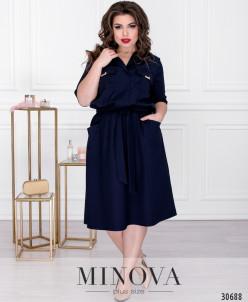 Платье №6193-1-Синий