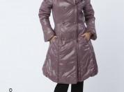 """Пальто на синтепоне """"SAVAGE"""" новое с этикетками"""