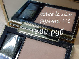 Estee lauder double wear румяна 110