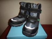 Новые зимние мембранные ботинки Би&ки