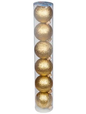 "Набор ""Радужный"", диаметр 55 мм."