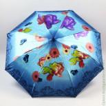 Женский зонт полуавтомат А517-1
