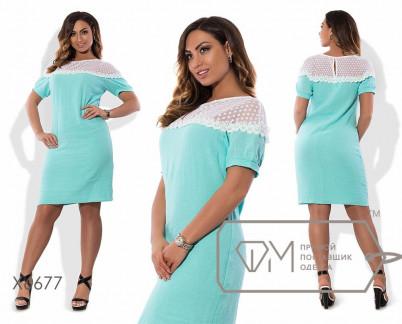 Платье Фабрика моды (2 расцветки)