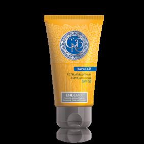 НАРАТАЙ (Солнечный) Солнцезащитный крем для лица SPF 50
