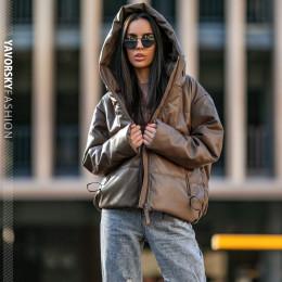 Куртка из эко-кожи «Соната»