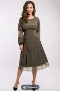 Платья Модель 1358 хаки TEFFI style      Производитель: TEFF