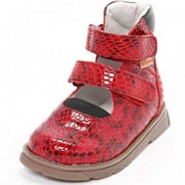 Туфли детские ортопедические