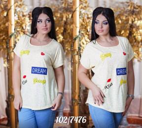 футболка 9916