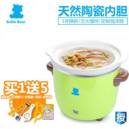 Кастрюлька для приготовления детского питания Little White B