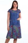 Платье №263