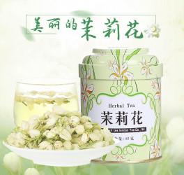 Жасмин оздоравливающий травяной китайский чай Si Yue Cha Non
