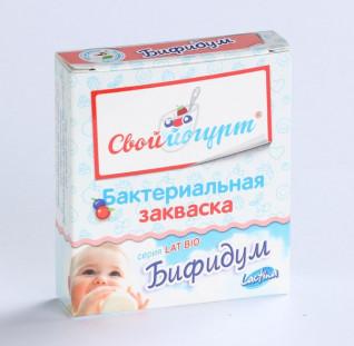 Закваска для бифидума (5 шт)