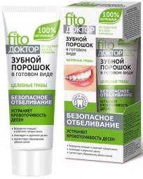 Зубной порошок Целебные травы, 45 мл