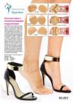 Носочки мини с антискользящими подушечками «РИВЬЕРА» (Socks