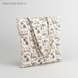 """Сумка текстильная """"Морской Бриз"""""""