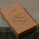 Мыло лаврово-оливковое чистое Ya Lubnan