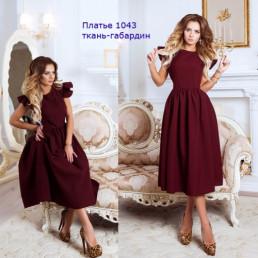 Платье 1043