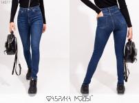 артикул: 14377 джинсы
