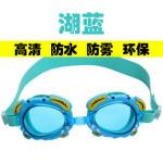Очки водонепроницаемые для плаванья 2-15 лет