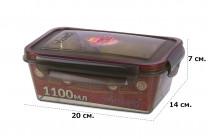 Контейнер прямоугольный 1,1 л, 20*14*7 см (модель 093/111) (