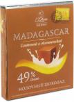 «Madagascar 49 %»