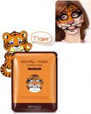 Тканевая маска для лица Bioaqua Animal Tiger увлажняющая