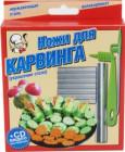 НАБОР НОЖЕЙ ДЛЯ КАРВИНГА С CD ДИСКОМ