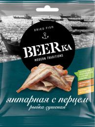 Рыбка «BEERka» янтарная с перцем