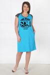 Платье Йорк-1 Производитель Виотекс