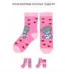 Носки махровые ясельные Тедди №4