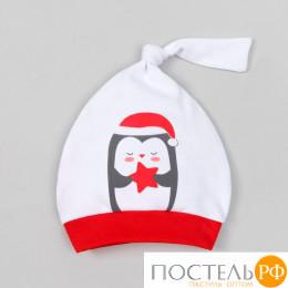 """Чепчик (шапочка) """"Новогодний пингвинчик"""","""