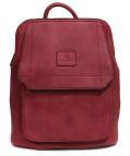 Рюкзак-сумка PYATO