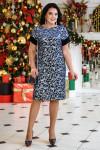 Платье Бренда