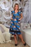 №61 Платье