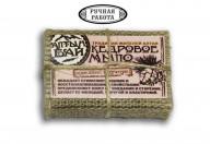 Натуральное мыло «Кедровое»