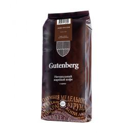 """Кофе в зёрнах """"Дары волхвов"""", уп. 1 кг"""