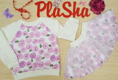 Костюм свитшот и юбка с фатином цвета айвери