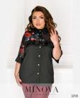Блуза №0393-Черный
