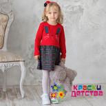 Платье, артикул: BRZ 10648-1