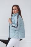 Куртка женская демисезонная 22280 (голубой)