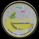 Скраб для тела Fresh'n Sweet Банановый шейк Сахарный 200 гр.