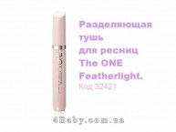 Разделяющая тушь для ресниц The ONE Featherlight
