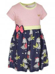 Платье   Akira